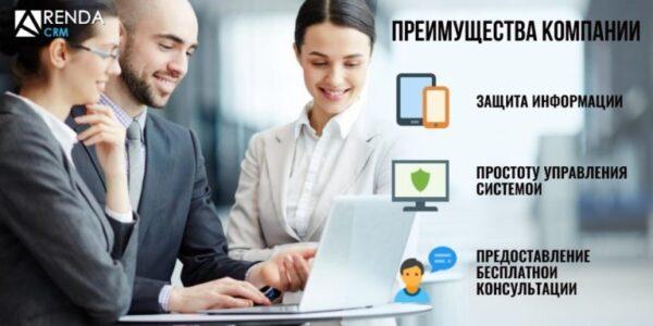Преимущества программы Арендасофт перед другими для ведения бизнес процессов